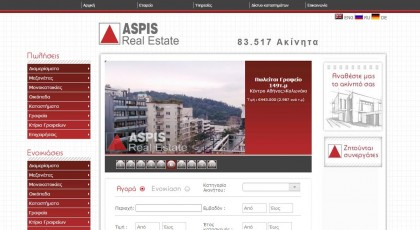 Уеб дизайн – ASPIS ESTATES