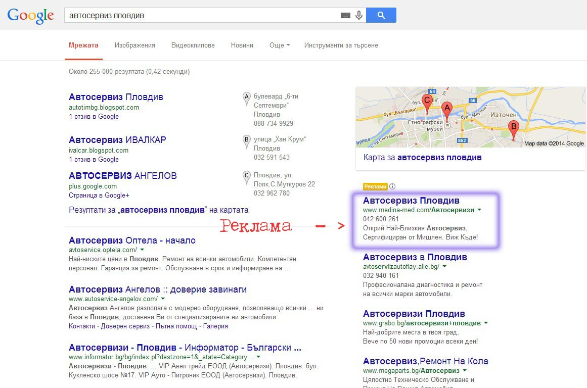 adwords реклама 3